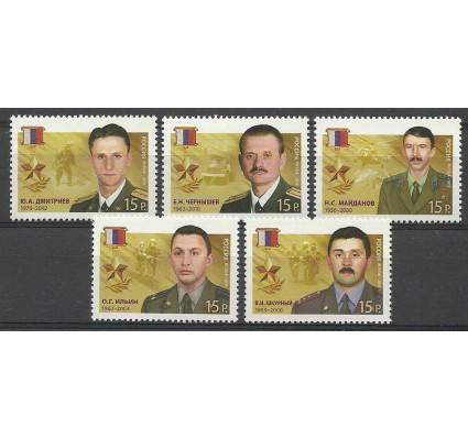 Znaczek Rosja 2013 Mi 1908-1912 Czyste **