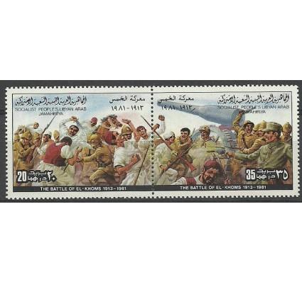 Znaczek Libia 1981 Mi 897-898 Czyste **