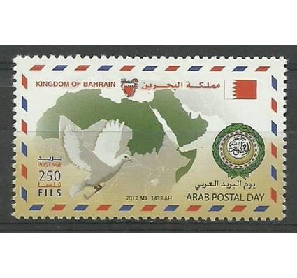 Znaczek Bahrajn 2012 Mi 898 Czyste **