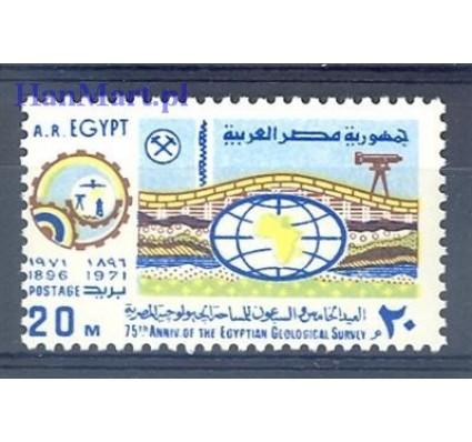 Znaczek Egipt 1971 Mi 532 Czyste **