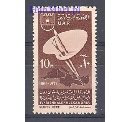 Znaczek Egipt 1961 Mi 116 Czyste **