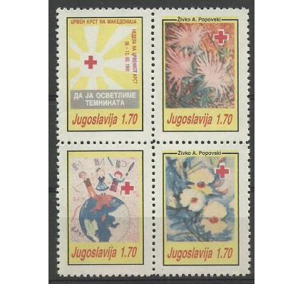 Znaczek Jugosławia 1991 Mi zwa 195-198 Czyste **