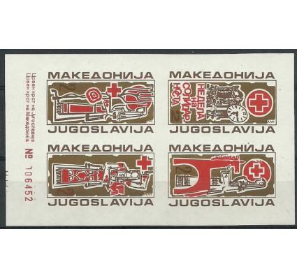 Znaczek Jugosławia 1991 Mi zwa 200-203B Czyste **