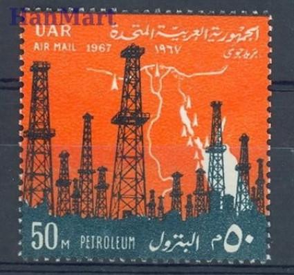 Znaczek Egipt 1967 Mi 861 Czyste **