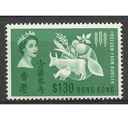 Znaczek Hong Kong 1963 Mi 211 Czyste **