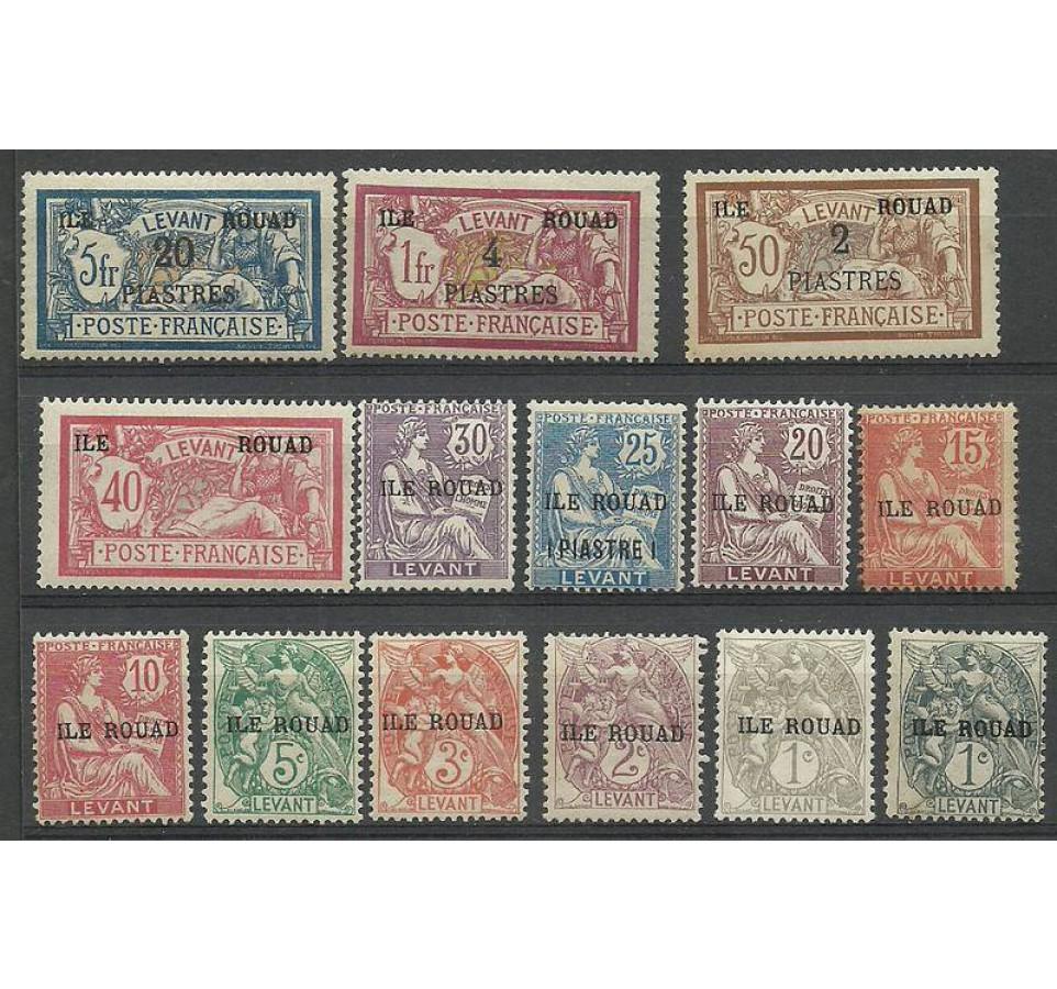 Francja 1916 Mi Levant 4-16 Z podlepką *
