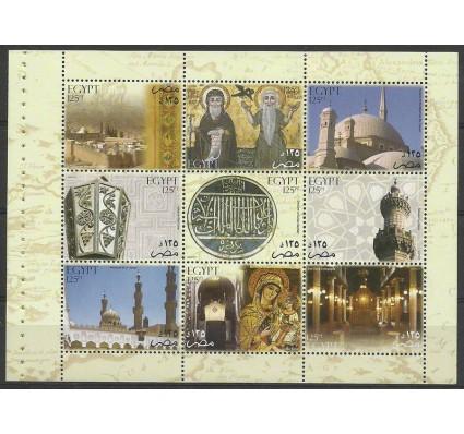 Znaczek Egipt 2004 Mi h-blatt2169-2177 Czyste **