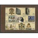 Egipt 2004 Mi h-blatt2178-2186 Czyste **