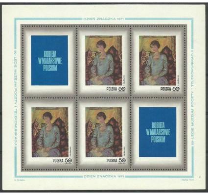 Znaczek Polska 1968 Mi ark 2111 Fi bl 80 Czyste **