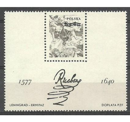 Znaczek Polska 1977 Mi bl 67ND Fi bl 100ND Czyste **