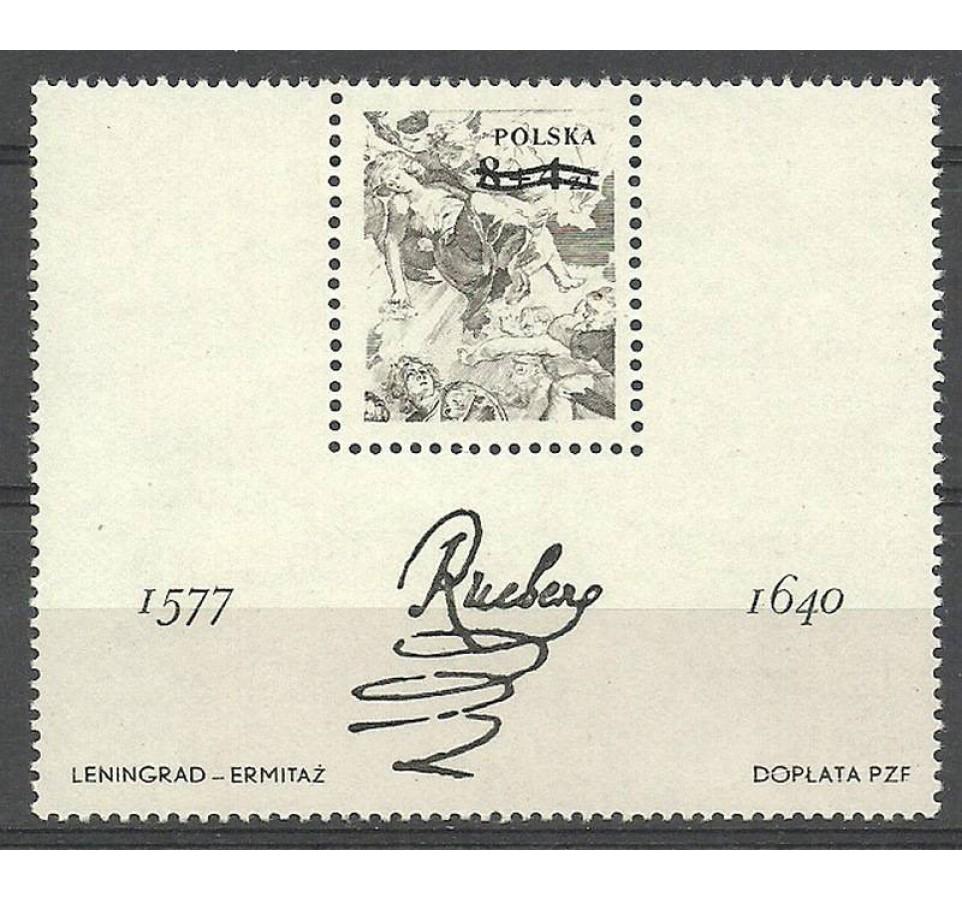 Polska 1977 Mi bl 67ND Fi bl 100ND Czyste **