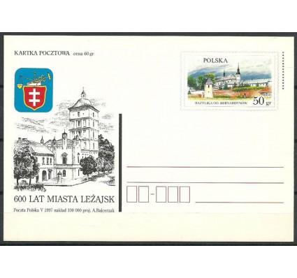 Znaczek Polska 1997 Fi 1148 Całostka pocztowa