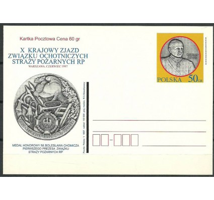 Znaczek Polska 1997 Fi 1150 Całostka pocztowa