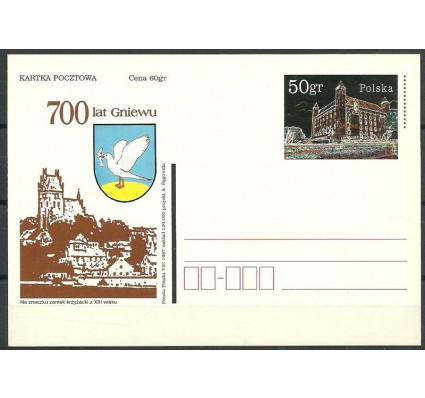 Znaczek Polska 1997 Fi 1155 Całostka pocztowa