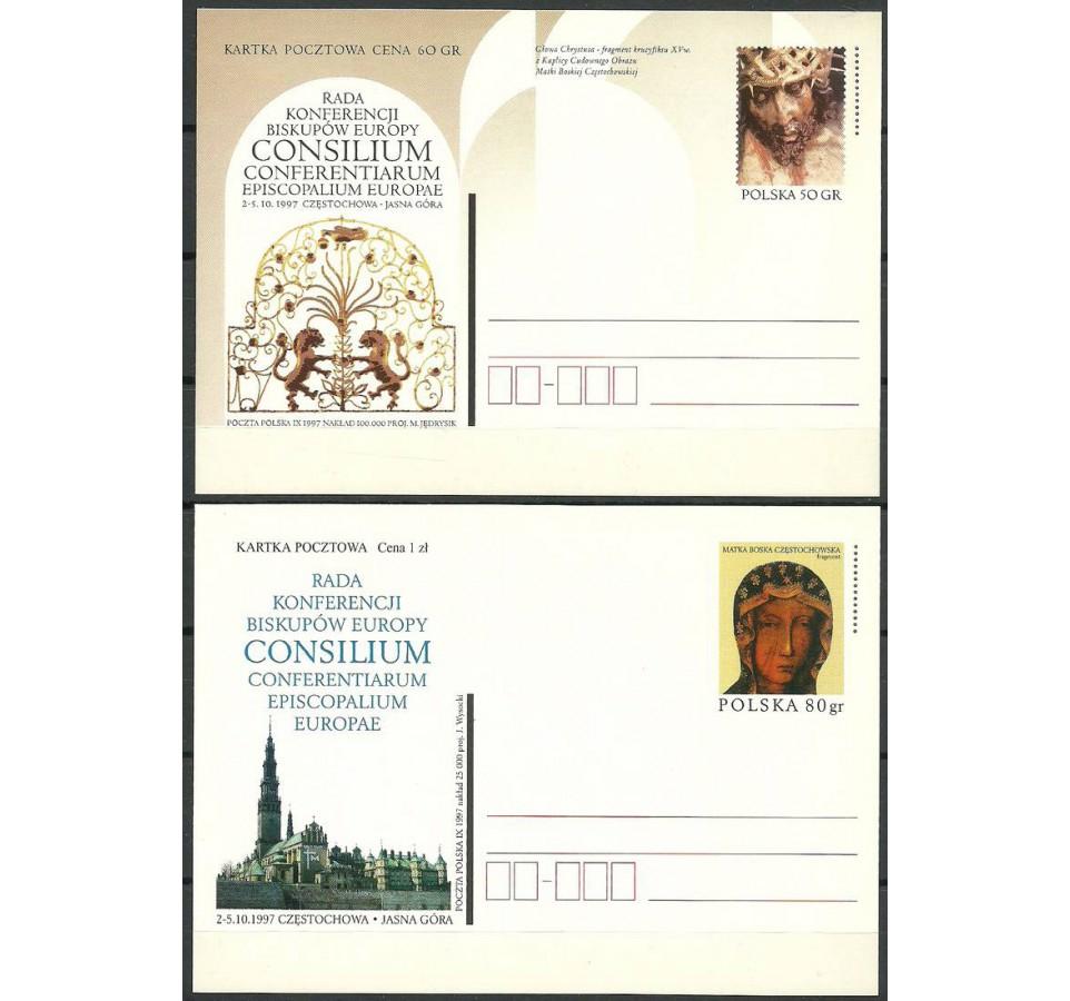 Polska 1997 Fi 1158-1159 Całostka pocztowa