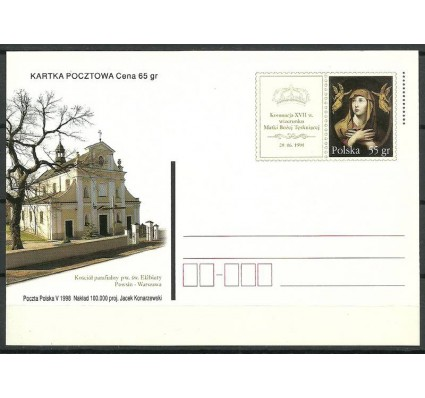 Znaczek Polska 1998 Fi 1176 Całostka pocztowa