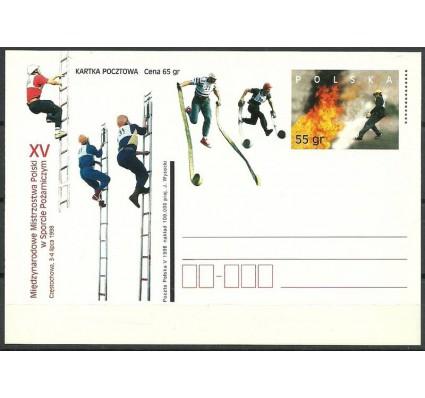 Znaczek Polska 1998 Fi 1181 Całostka pocztowa