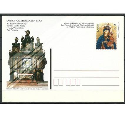 Znaczek Polska 1998 Fi 1182 Całostka pocztowa