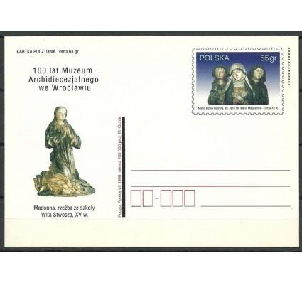 Znaczek Polska 1998 Fi 1184 Całostka pocztowa