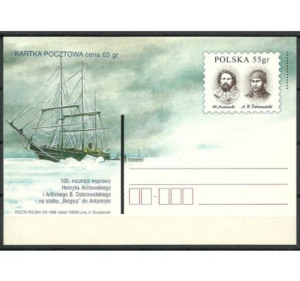 Znaczek Polska 1998 Fi 1186 Całostka pocztowa
