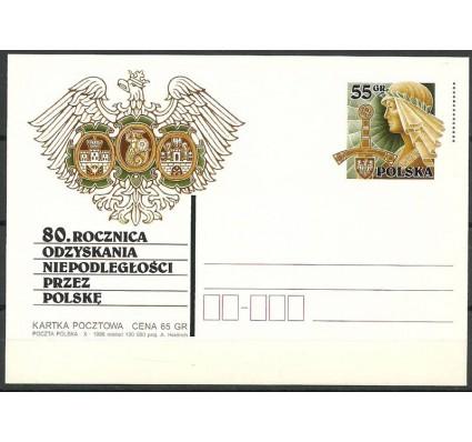 Znaczek Polska 1998 Fi 1191 Całostka pocztowa