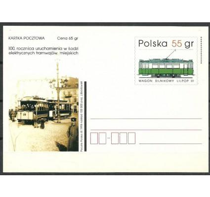 Znaczek Polska 1998 Fi 1195 Całostka pocztowa