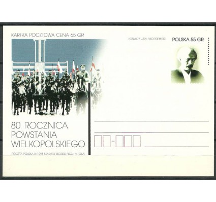 Znaczek Polska 1998 Fi 1196 Całostka pocztowa