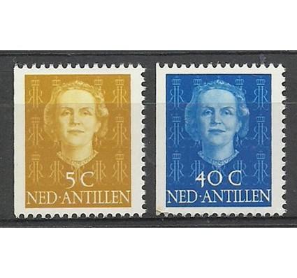 Znaczek Antyle Holenderskie 1979 Mi 381-382D Czyste **