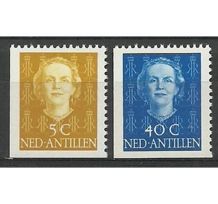 Znaczek Antyle Holenderskie 1979 Mi 381-382Ea Czyste **