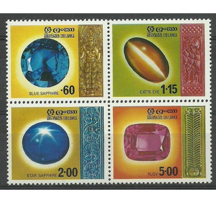 Znaczek Sri Lanka 1976 Mi 456-459 Czyste **
