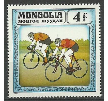 Znaczek Mongolia 1982 Mi 1466 Czyste **