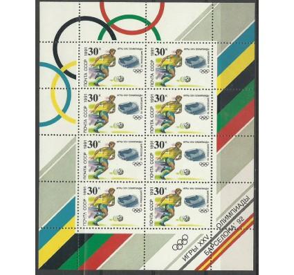 Znaczek ZSRR 1991 Mi ark 6227 Czyste **