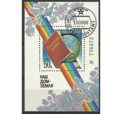 Znaczek ZSRR 1986 Mi bl 188 Stemplowane