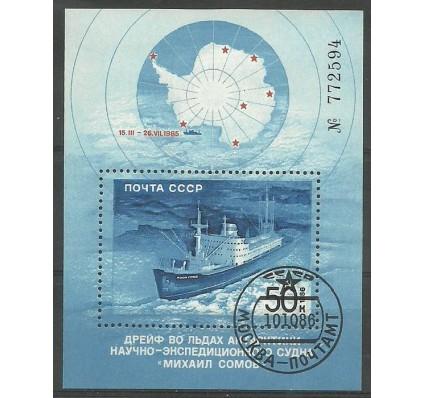 Znaczek ZSRR 1986 Mi bl 189 Stemplowane