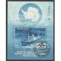 ZSRR 1986 Mi bl 189 Stemplowane