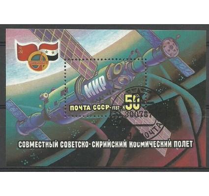 Znaczek ZSRR 1987 Mi bl 192 Stemplowane