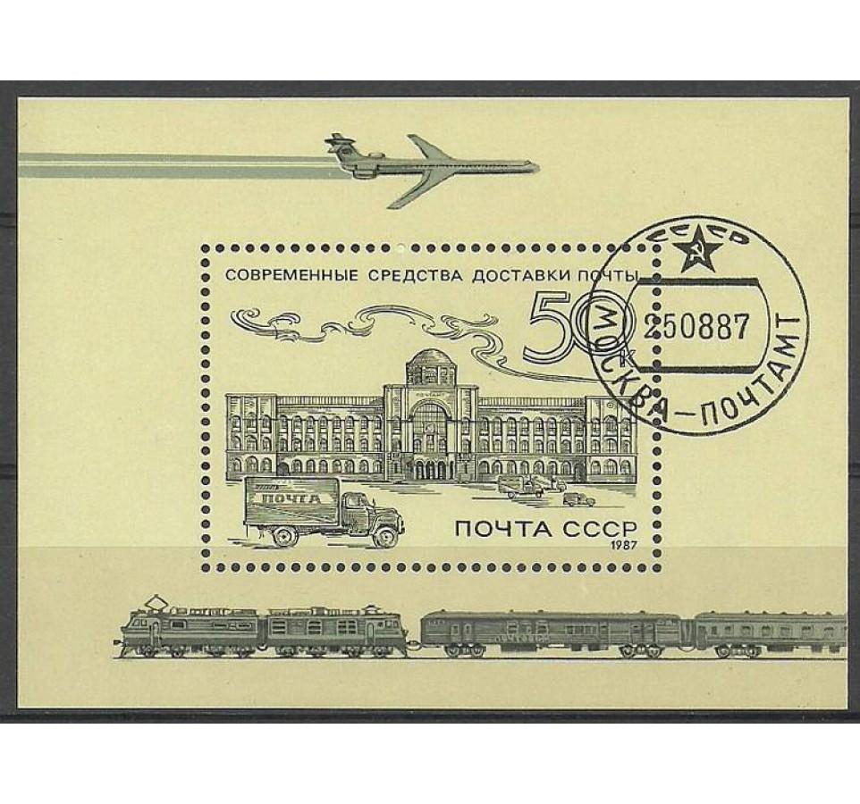 ZSRR 1987 Mi bl193 Stemplowane