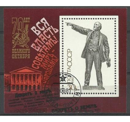 Znaczek ZSRR 1987 Mi bl 194 Stemplowane