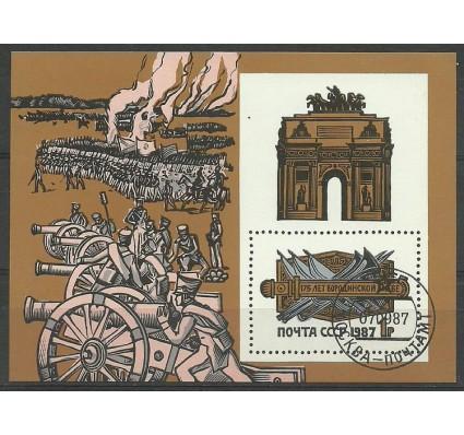 Znaczek ZSRR 1987 Mi bl 195 Stemplowane