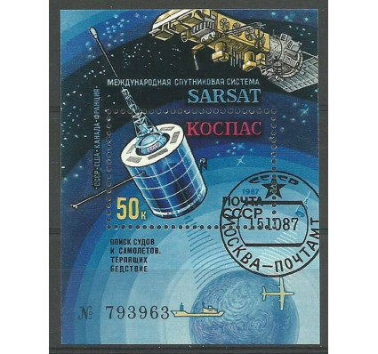 Znaczek ZSRR 1987 Mi bl 196 Stemplowane