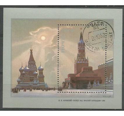 Znaczek ZSRR 1987 Mi bl 197 Stemplowane