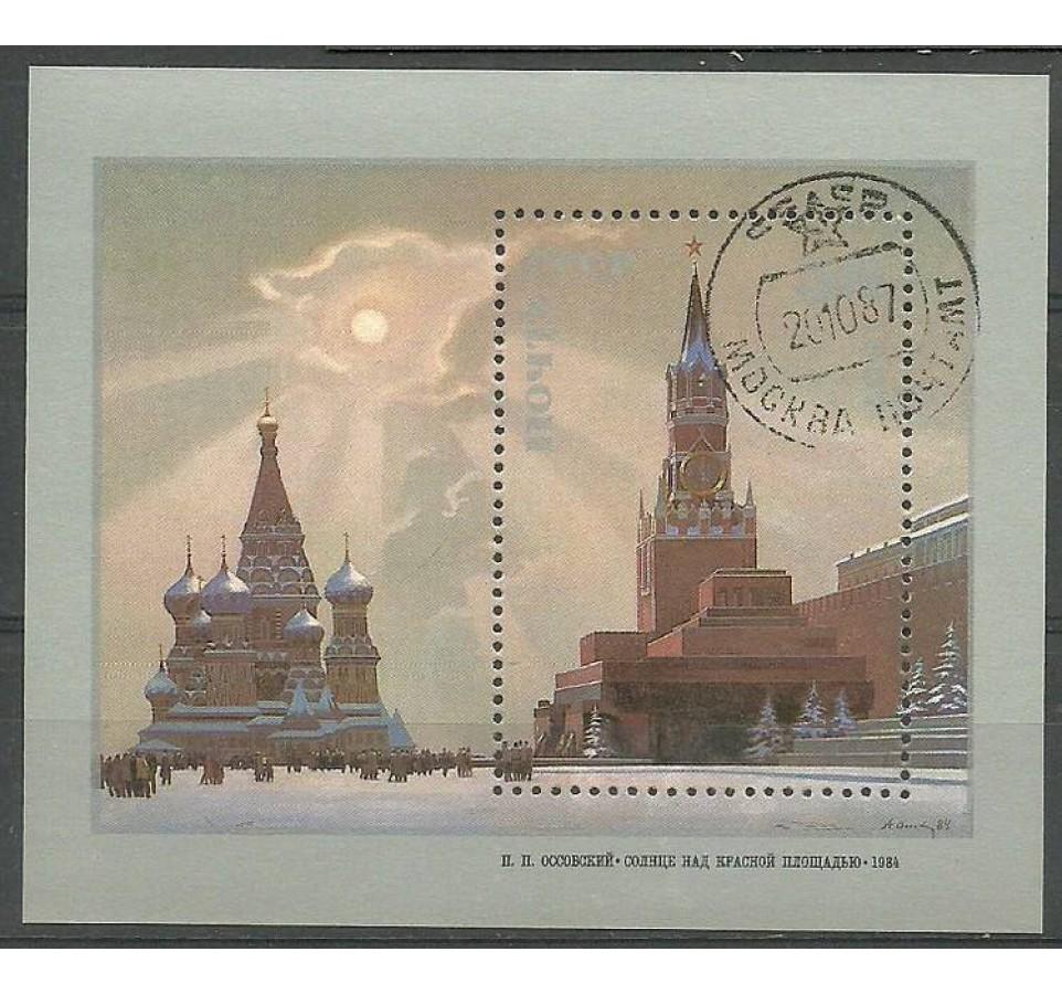 ZSRR 1987 Mi bl 197 Stemplowane