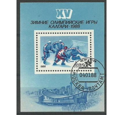 Znaczek ZSRR 1988 Mi bl 198 Stemplowane