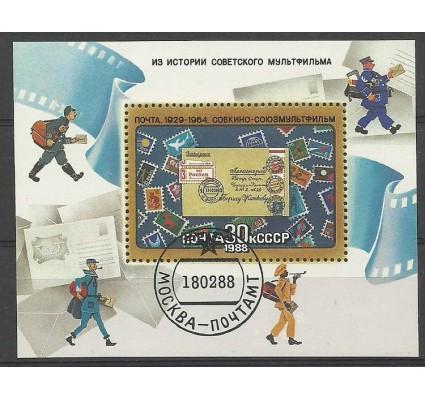 Znaczek ZSRR 1988 Mi bl 199 Stemplowane