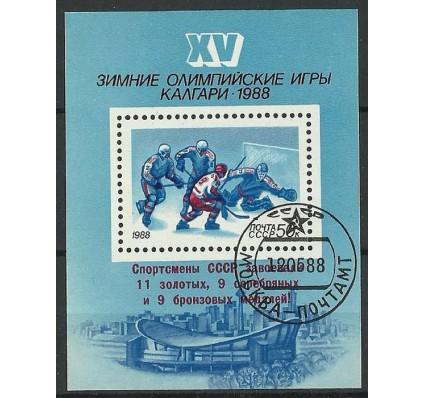 Znaczek ZSRR 1988 Mi bl 200 Stemplowane