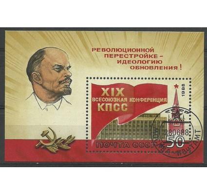 Znaczek ZSRR 1988 Mi bl 201 Stemplowane