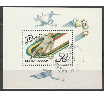 Znaczek ZSRR 1988 Mi bl 202 Stemplowane