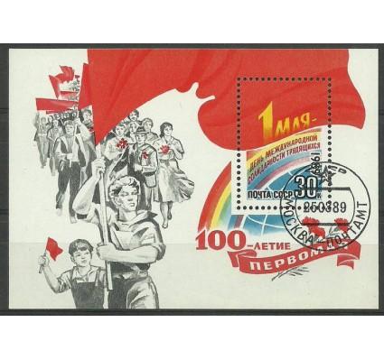 Znaczek ZSRR 1989 Mi bl 206 Stemplowane