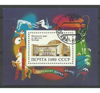 Znaczek ZSRR 1989 Mi bl 209 Stemplowane