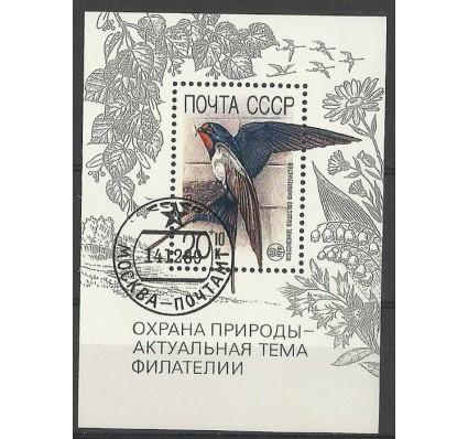 Znaczek ZSRR 1989 Mi bl 211 Stemplowane